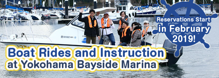 Boat Rides and Instruction at Yokohama Bayside Marina