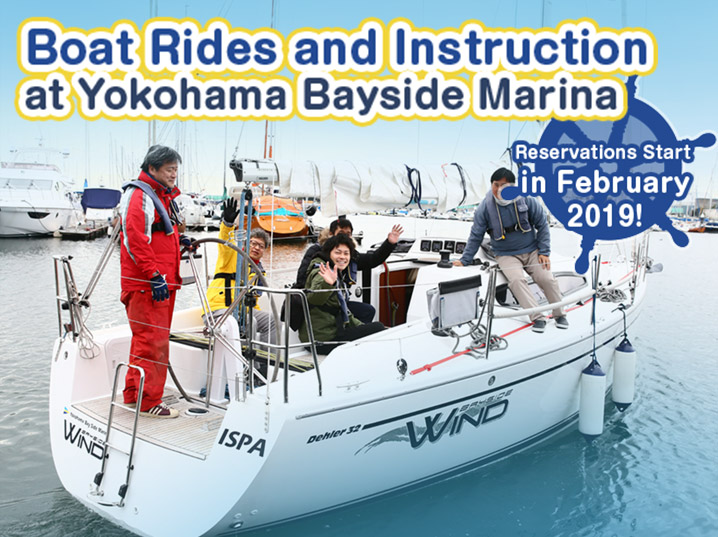 Boat Rides and Instruction at Yokohama Bayside Marina Reservations Start in February 2019