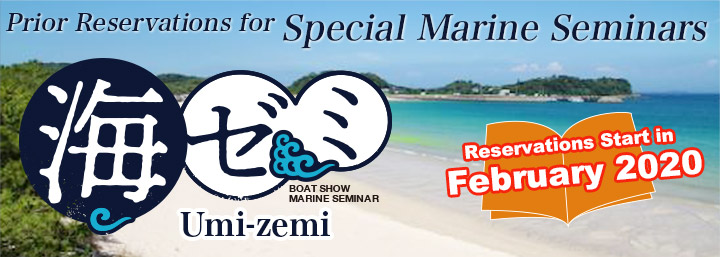 Umi-zemi Marine Seminars Reservations Start in February 2020!