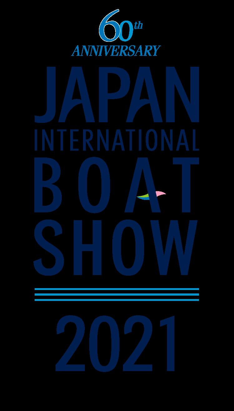 ジャパンインターナショナルボートショー2021公式サイト